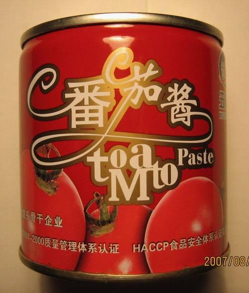 Tomato Pastes 22-24%