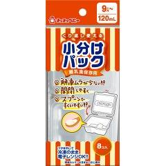 Japan baby food storage containers 120ml 8pics/pack Wholesale