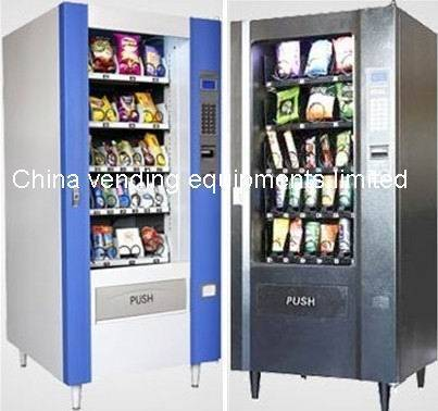 Nonrefrigerating Snack and Drink Vending Machine (KDS-002)