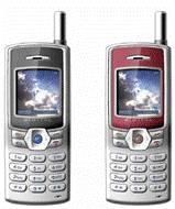 CDMA 450MHz Mobile Phone