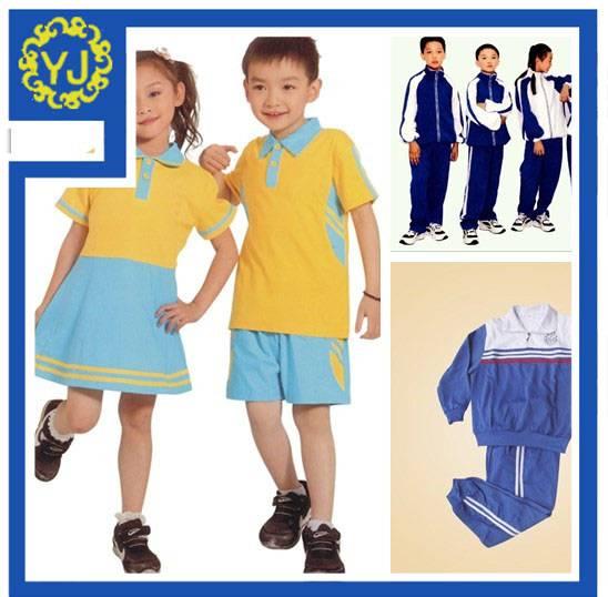 Wholesale school uniform plain fabric