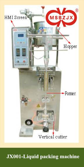 JX001-liquid lolly packing machine