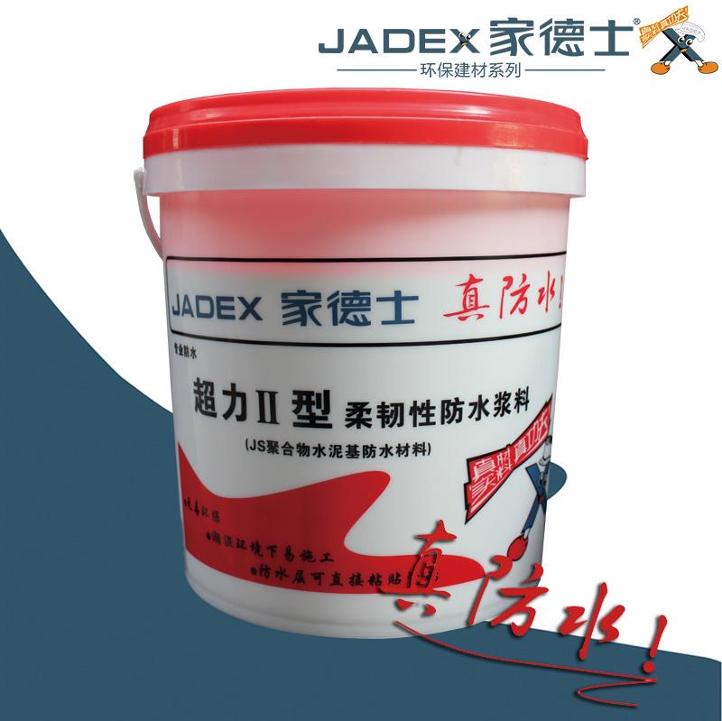 SOLE agent NEEDED.Waterproofing Materials HeatInsulationMaterials