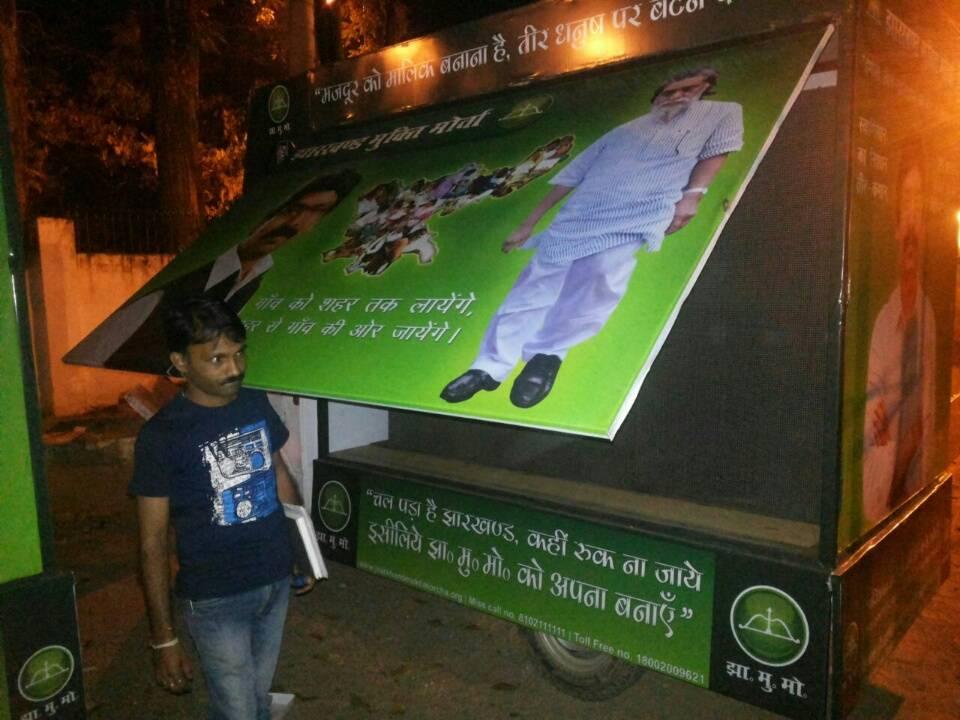 Hydraulic Led Truck , LED screen & video wall on rent / Hire in Delhi, Bihar