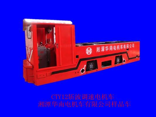 12ton undergroun mining Battery Powered Electric Locomotive Double Cabs