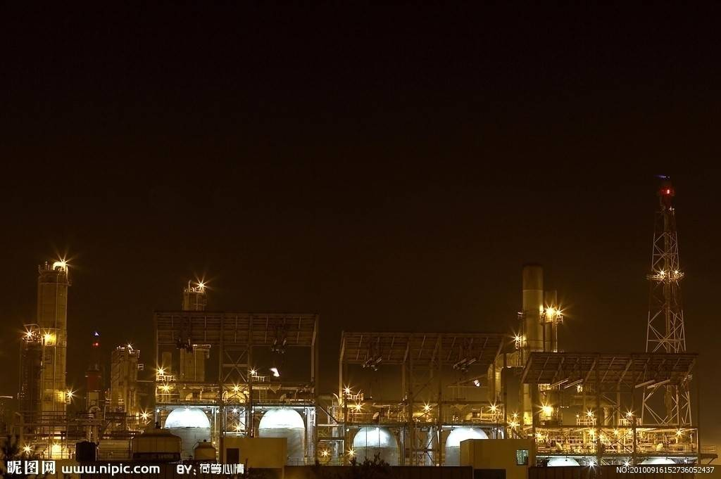 Air Separation Plant-Oxygen Gas Plant- Nitrogen Plant (KDO)