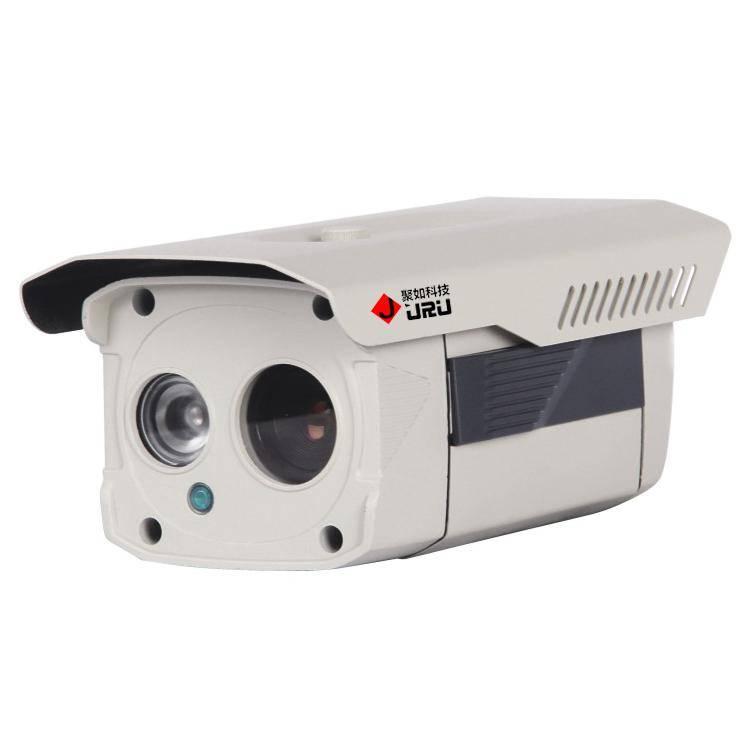 HD (2 Megapixel) IR single light Waterproof Box Camera