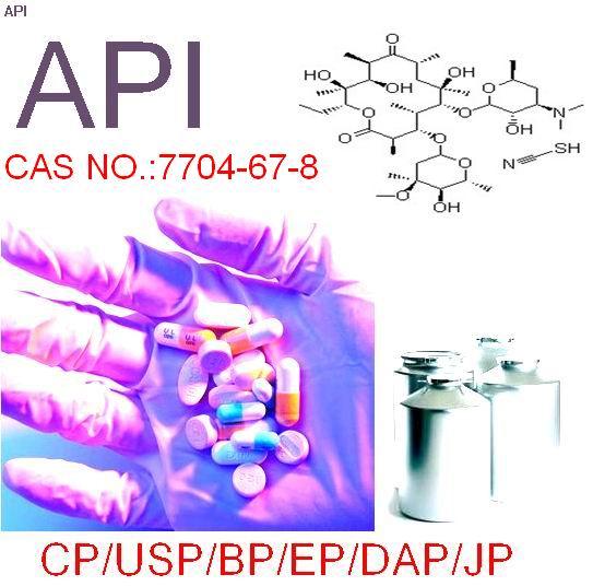 Antibiotics,7704-67-8,Erythromycin thiocyanate