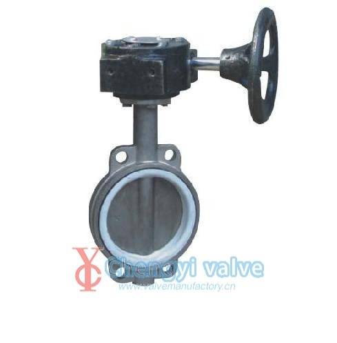 WCB Lined Wafer Butterfly Valve