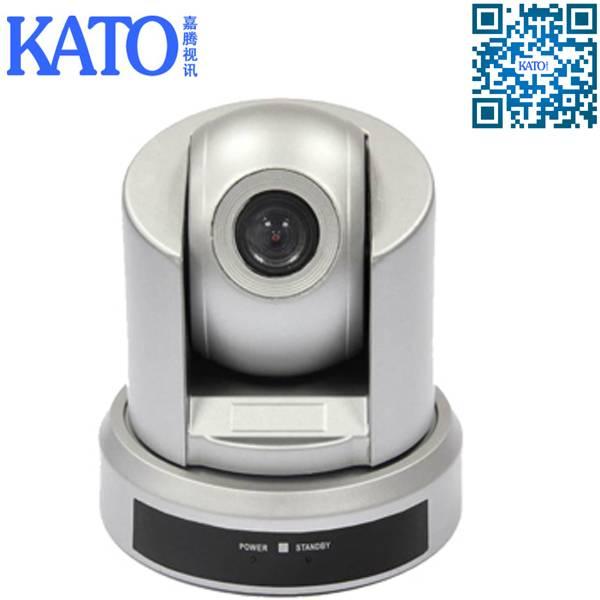 HD CCTV Camera 1080P Video Conference PTZ Camera