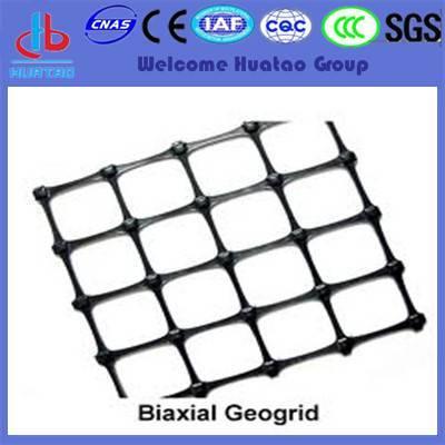 Black Biaxial Geogrid