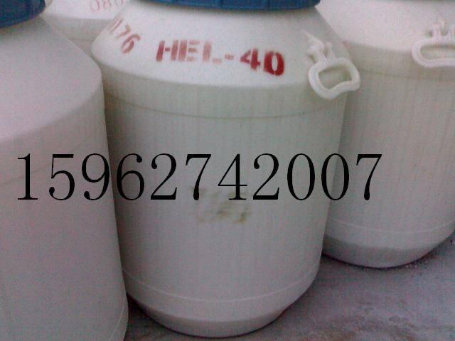 CO 40,PEG 40 hydrogenated Castor oil.CAS 61788-85-0