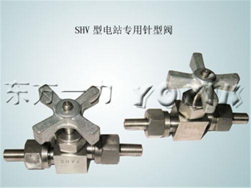 Offer for steam turbine globe valve SHV4