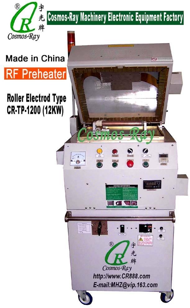 12KW RF Preheater (Roller electrod type)