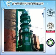 JST Desulfurization tower
