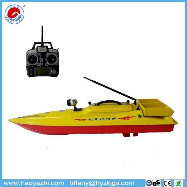 Fishing Boat Tackle HYZ-105 Lake Reaper Bait Boat