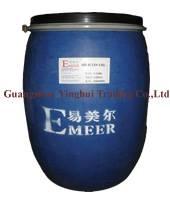 hydrophilic silicone oil