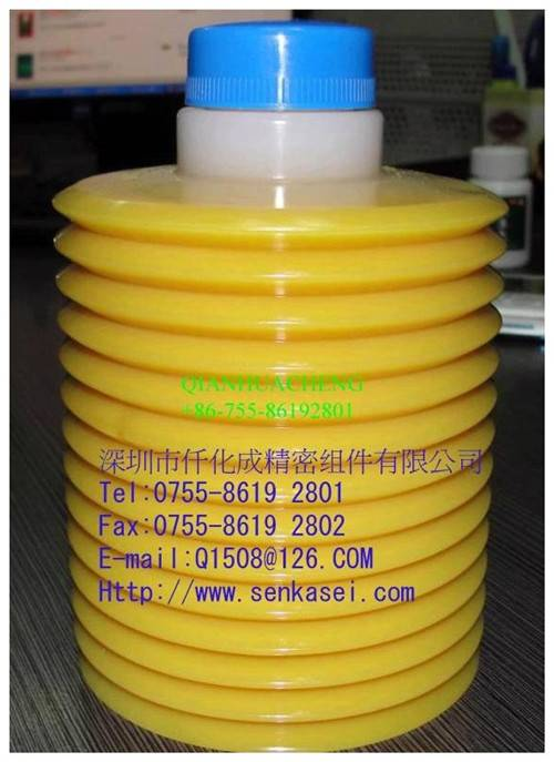 Lube Original Grease MY2-7-700ml MYS-7 249065 for sumitomo electric injection molding machine