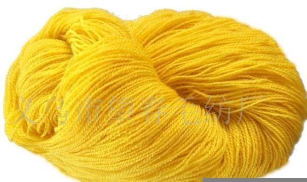 Mop Yarn BB-36(white),HH-09(three colors),TH-12(dark blue),BB-10 10S