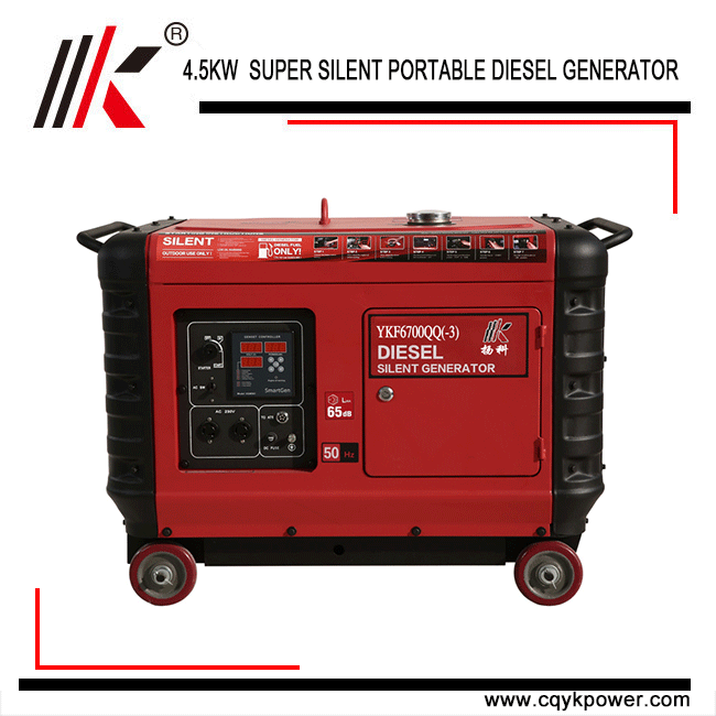 4.5KW-12KW LOW NOISE SMALL PORTABLE SOUNDPROOF SUPER SILENT GENSET DIESEL GENERATOR PRICE