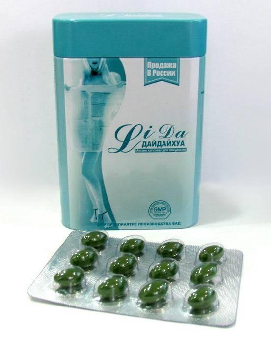 Капсулы ЛИДА для похудения купить Lida unSlimru
