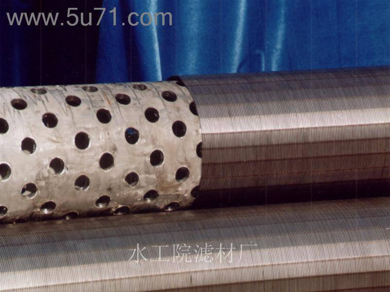 hai xing sell welded wedge wire screen or slot tube filters for drill well