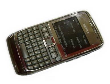 Dual SIM card & Dual standby TV phone E71