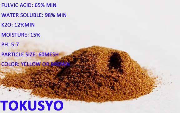 fulvic acid 65% organic matter 60% min