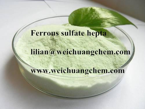 ferrous sulphate fertilizer