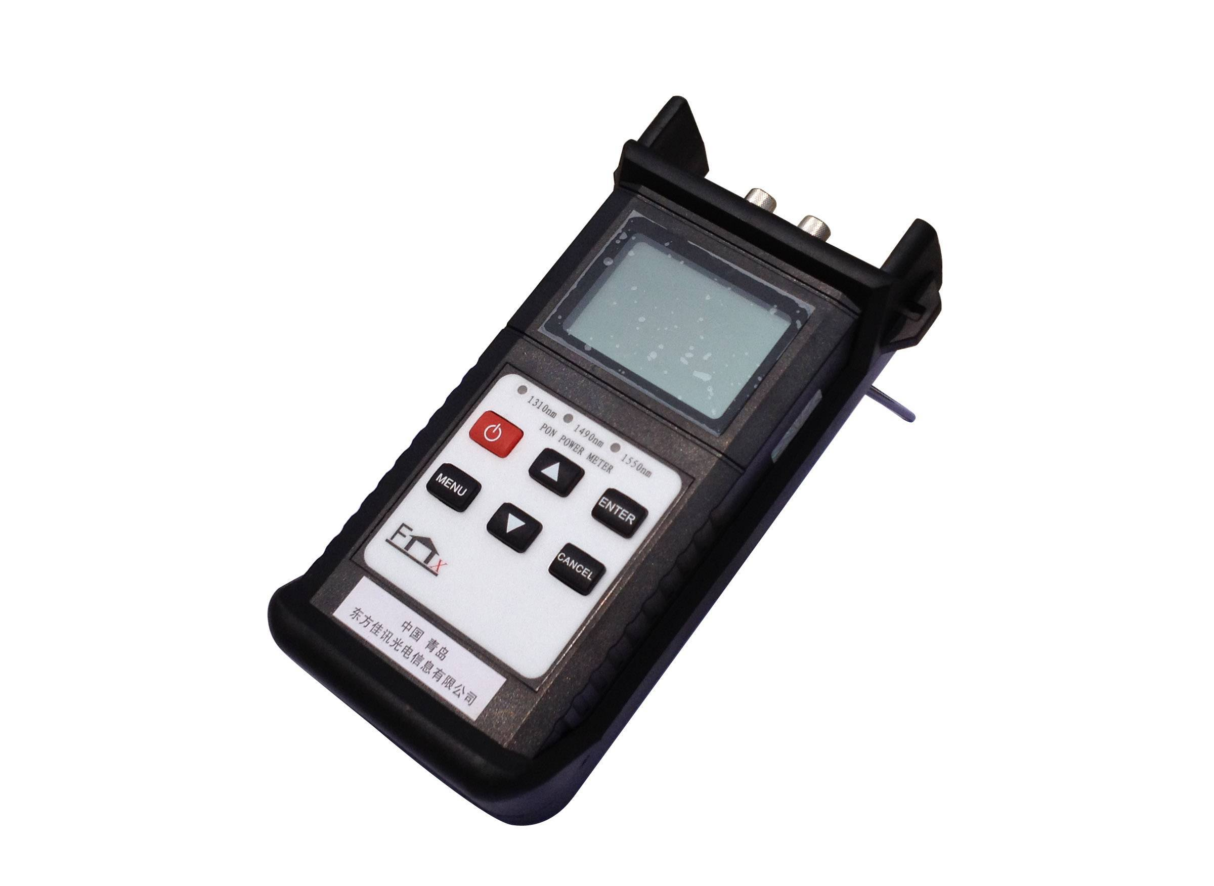 free shipping PON Optical Power Meter