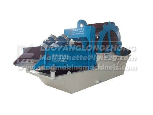 LZ26-35 sand washing & recycling machine