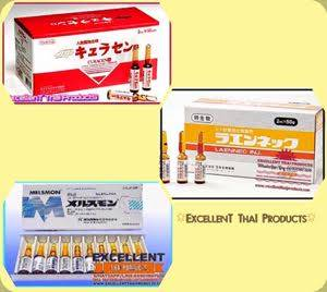 Laennec, Melsmon, Curacen Human Placenta (Japan)