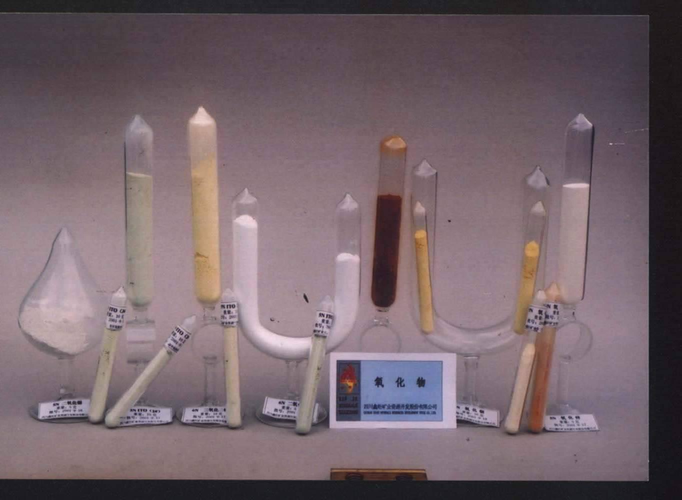 99.99% 99.999% High Purity Compounds: 99.99% 99.999% Znte, CDS, TeO2, In2se3, Cu2se, Cdse, CIGS, Ga2