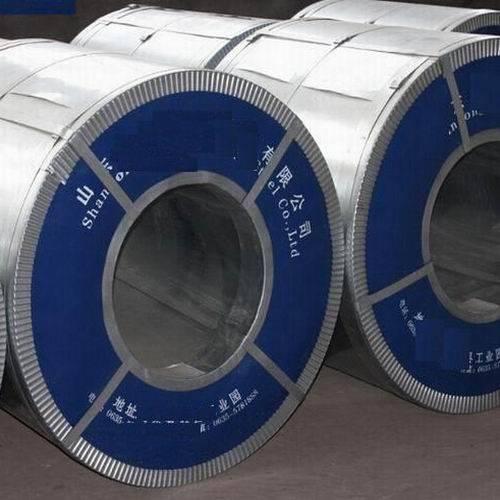 Steel Coils,Galvanized Steel Coils, Prepainted Steel Coils, Stainless Steel Coils.