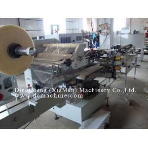 High Speed Facial Tissue Paper PE Film Packing Machine (DC-FT-SPM5)