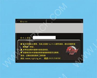 Discount Card  , PVC card , Plastic card , scratch card