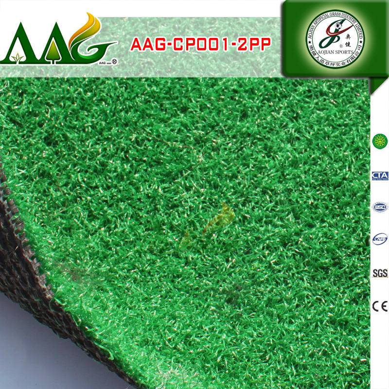 top quality chinese leisure synthetic grass for garden decoration