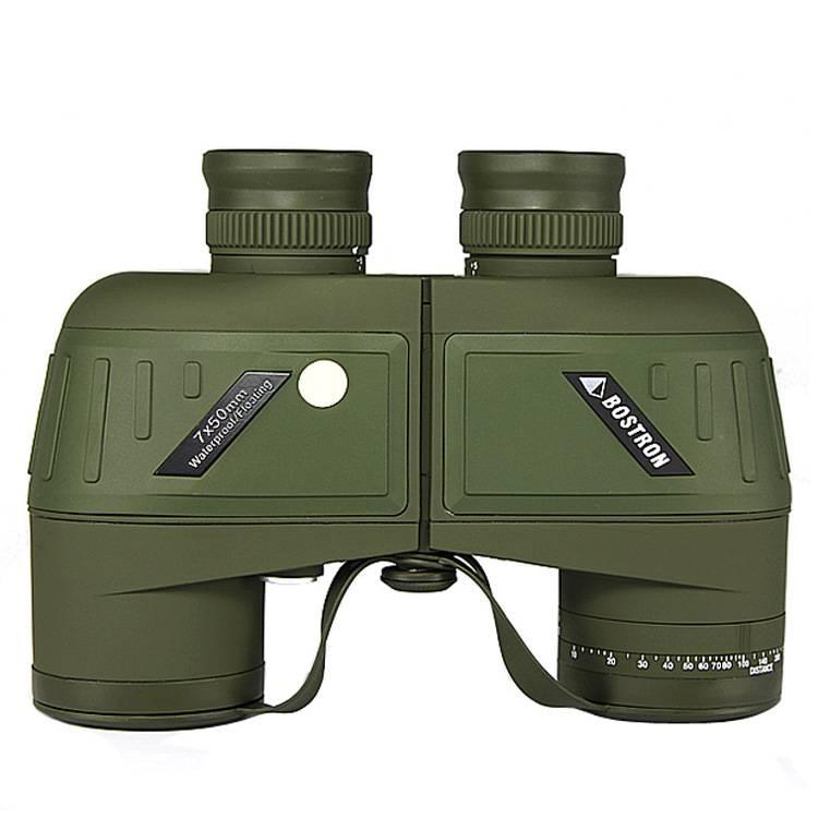 7x50 Military Binocular with Waterproof & Fogproof