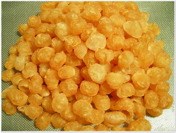 Gold Longan Dried