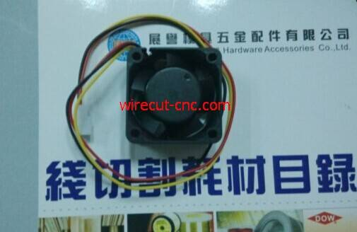 mini fan for Fanuc wire EDM