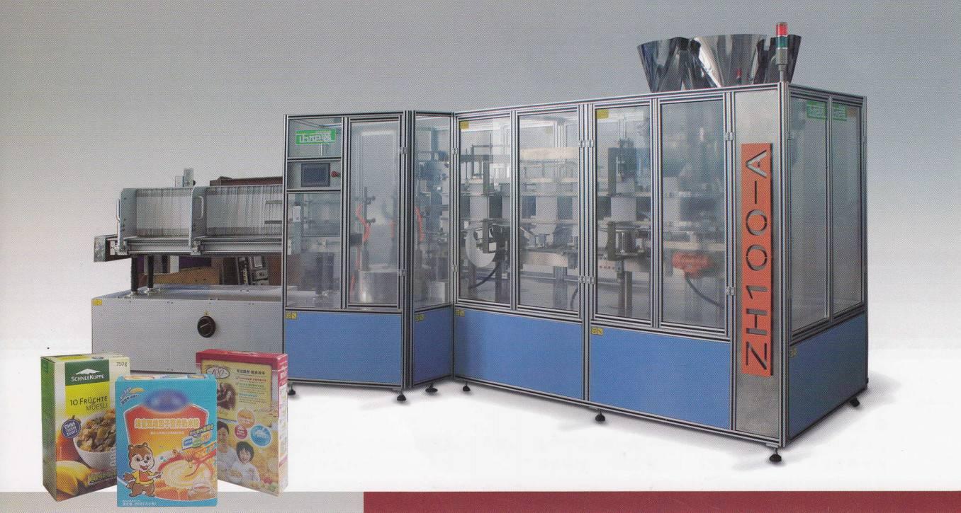 ZH100-A Automatic Cartoning Machine