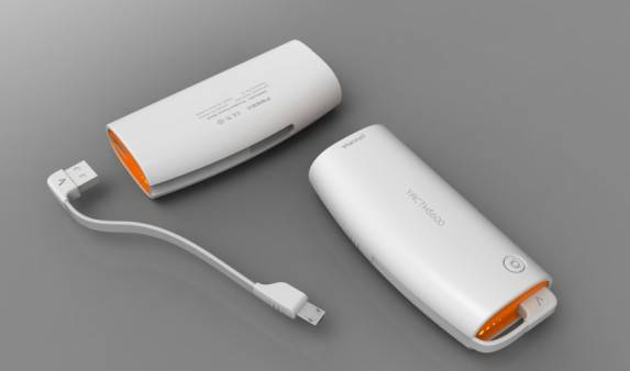 5200mAh smart phone power charger