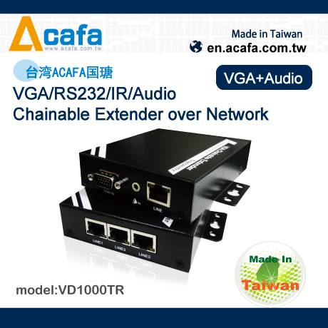 VD1000_VGA transmit long distance & Mixing multiple signals output solution