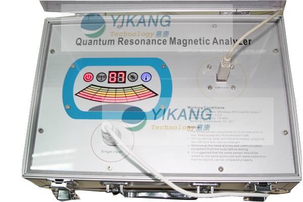 Quantum analyzer