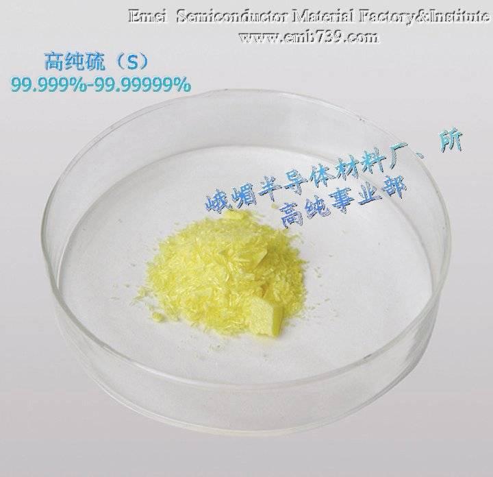 High purity Sulphur(S) 5N-6N
