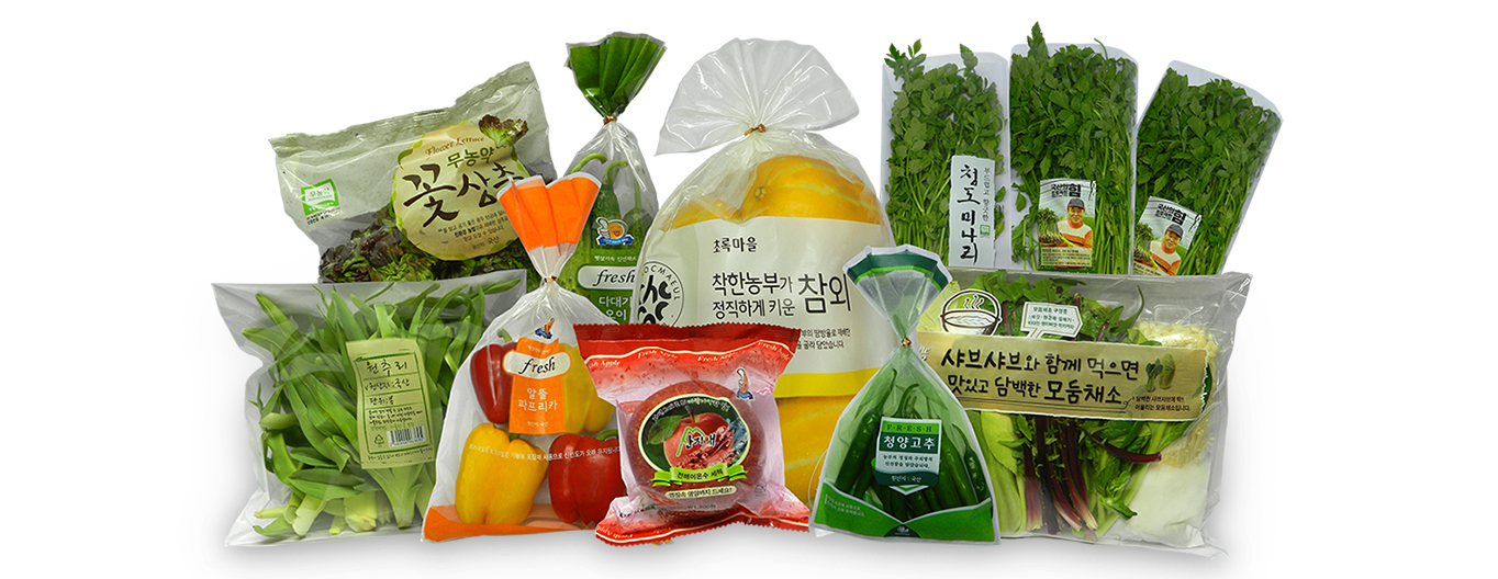 High Quality ViVifresh Packaging bags for fresh fruit and vegetables (Functional Film)