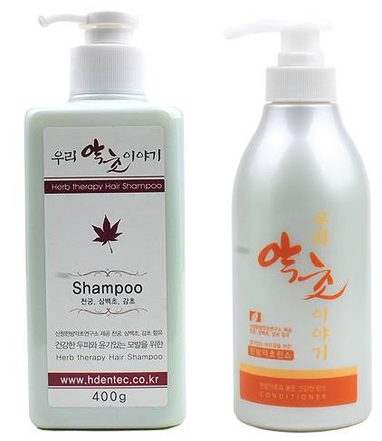 Shampoo/Conditioner set