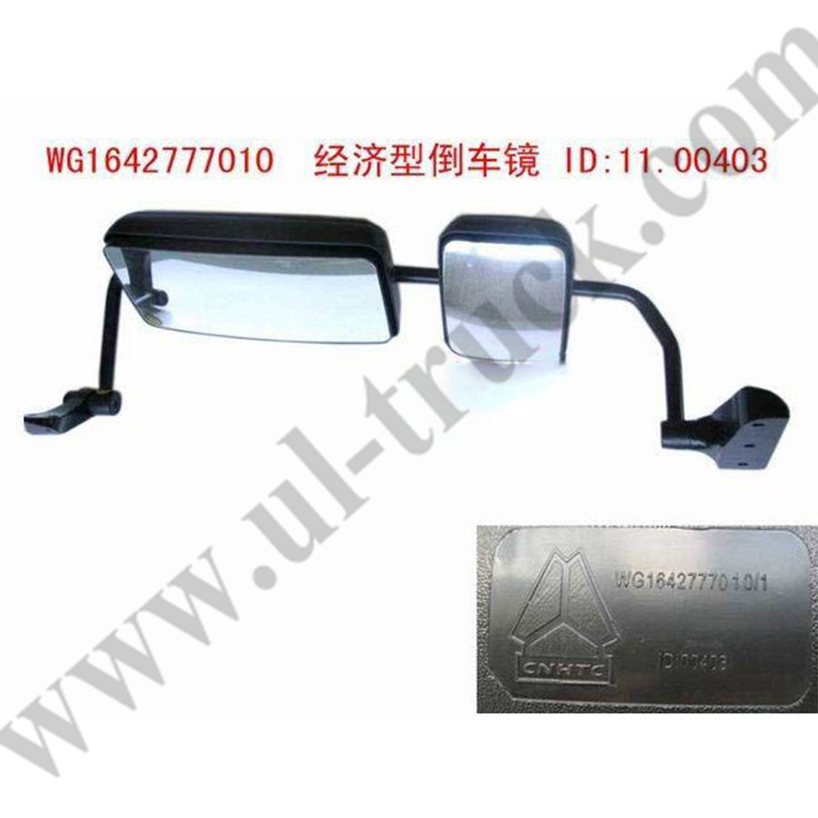 SINOTRUK Howo tractor rear view mirror WG1642777010