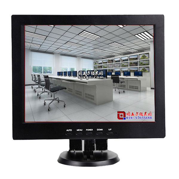 12.1 Inch LCD Monitor , Car CCTV LCD Monitor PLAYER