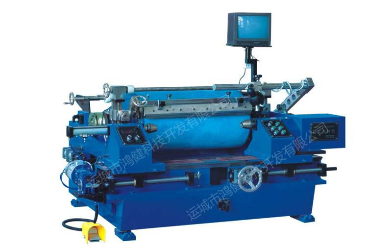 proofing machine for gravure cylinder